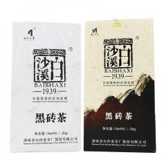2019年白沙溪 黑砖茶 安化三级黑毛黑茶 2000克/盒
