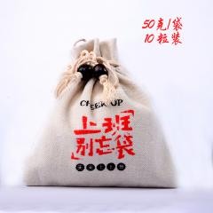 传成老树白茶 9326(18) 上班别忘袋 福鼎寿眉 50克/袋