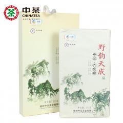 2015年 中茶六堡茶 野韵天成 砖茶 礼盒装 2000克/盒