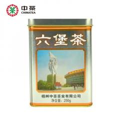 2018年 中茶六堡茶 老八中工体铁罐银罐 250克/罐
