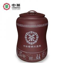 中茶六堡茶 7062中茶新厂庆典纪念封坛茶 10千克/缸