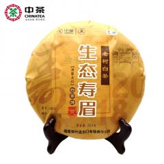 中茶蝴蝶白茶 5915生态寿眉 老树白茶 357克/饼