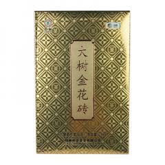 中茶六堡茶  7067大树金花砖 梧州六堡茶 1000克/盒
