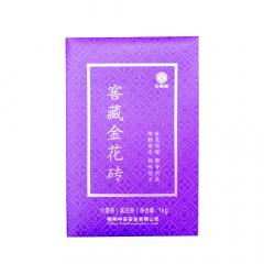 中茶六堡茶 7335窖藏金花砖 梧州六堡茶 熟茶 三级 1000克/盒