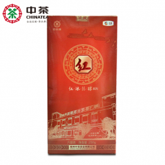 中茶六堡茶 7068红浓陈醇·红盒  250克/盒