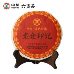 中茶六堡茶 8256老仓印记 梧州六堡茶饼 二级 388克/饼