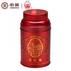 中粮中茶 海堤茶叶 AT1030海堤传奇 大红袍 特级 125克/罐