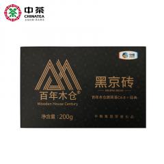 中茶百年木仓 HT3056黑京砖 方格茶 200克/盒