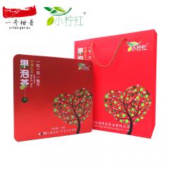 一号柑普 果泡茶(柠檬红茶) 云南凤庆滇红+小青柠  75克/盒
