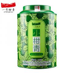 一号柑普  小柑青(新会柑普茶)柑普熟茶 礼袋装  400克/罐