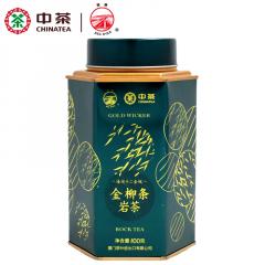 中茶 海堤茶叶 金柳条岩茶 大岩品种 乌龙茶 100克/罐
