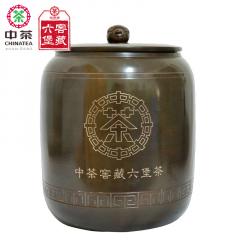 中茶六堡茶 8075窖藏六堡金铢罐 猪年生肖坭兴陶罐装 4千克/罐