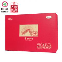 2019年中茶六堡茶 5168窖香168 梧州六堡茶 礼盒装 300克/盒