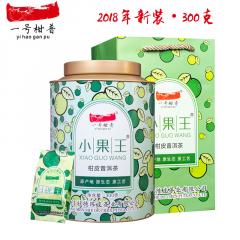 一号柑普 小果王 勐海普洱+新会柑青果 新会柑普茶 300克/罐 2018年