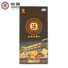 中茶六堡茶 8272红浓陈醇·陈盒 梧州六堡茶 250克/盒