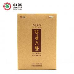 中茶六堡茶 8456陈香六堡 梧州六堡茶 500克/盒