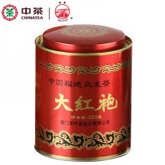 中茶 海堤茶叶 AT1033大红袍 武夷岩茶 250克/罐