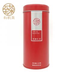 德高信 至茶有机茶·银罐 英德红茶 125克/罐
