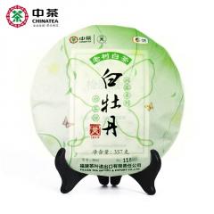 2019年 中茶蝴蝶白茶 5911  白牡丹 357克/饼