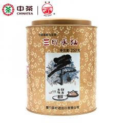 中茶 海堤茶叶 XT8066三印水仙 大岩水仙 乌龙茶 250克/罐