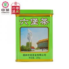 2019年 中茶六堡茶 9131老八中工体罐 绿罐 250克/罐