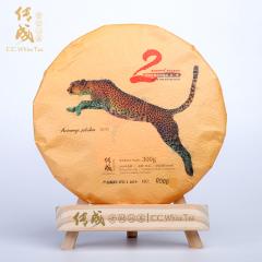 传成老树白茶 世界珍稀动物集锦 福鼎寿眉 300克/饼 2019年