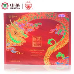 中茶 海堤茶叶 保国茶礼盒 肉桂 武夷岩茶 乌龙茶 200克/盒