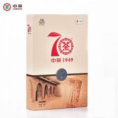 中茶百年木仓 HT2263 中茶70周年纪念茶 手筑茯砖 安化黑茶 700克/盒