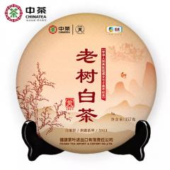 中茶蝴蝶白茶 5901老树白茶白茶饼 357克/饼