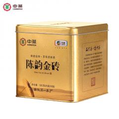 中茶百年木仓 HT2258 陈韵金砖 手筑茯砖 182克/罐