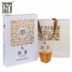 白沙溪 6G茯茶 安化黑茶 礼盒装 1000克/盒