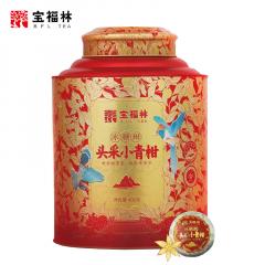 宝福林 头采·冰糖甜小青柑 新会柑皮普洱茶 400克/罐