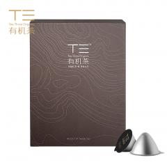 德高信 T三有机茶·悦·英红九号 礼盒装 100克/盒