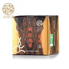 德高信 至茶有机茶·魅味 英红九号 50克/盒