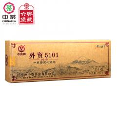 中茶六堡茶 外贸5101(2019) 梧州六堡茶 200克/盒