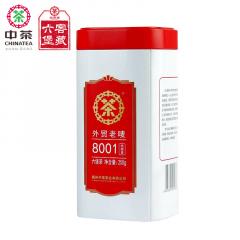 中茶六堡茶 8001外贸老唛(2019) 梧州六堡茶 250克/罐