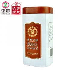 2019年中茶六堡茶 8003外贸老唛六堡茶 梧州六堡茶 250克/罐