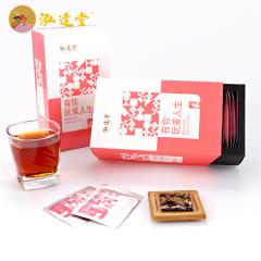 泓达堂 陈皮丝白茶小方块 福鼎白茶+新会陈皮 150克/盒