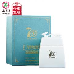 中茶六堡茶 万事如意 梧州六堡茶 150克/盒