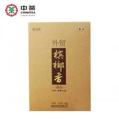 中茶六堡茶 7361外贸槟榔香 梧州六堡茶 500克/盒 2019年