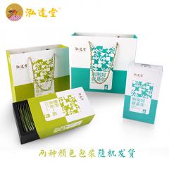 泓达堂 福鼎白茶小方块 福鼎寿眉 150克/盒