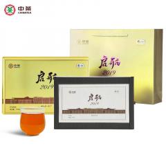 中茶 HT2254启航2019·手筑茯砖茶 安化黑茶 700克/盒