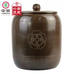 中茶六堡茶 9066窖藏六堡曙乾罐 鼠年生肖纪念茶 4千克/罐