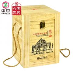 中茶六堡茶 纪念澳门回归20周年纪念茶 梧州六堡茶 1000克/盒