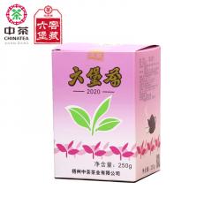 中茶六堡茶 老八中紫盒2020 梧州六堡 250克/盒
