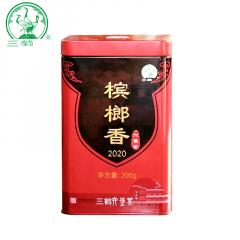 三鹤六堡茶 槟榔香2020 广西梧州六堡茶 200克/罐