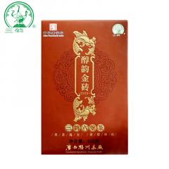 三鹤六堡茶 醇韵金砖2020  广西六堡茶 六堡茶砖  500克/盒