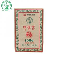 三鹤六堡茶 1506六堡茶砖 广西六堡茶 230克/砖