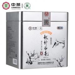 中茶蝴蝶白茶 5135银针白毫白茶 传统白茶 500克/罐