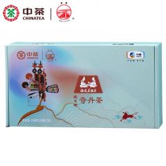 中茶海堤茶叶 AT055状元岭奇丹茶 大岩品种 武夷岩茶 100克/盒